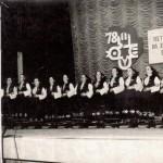 М.Ч.3