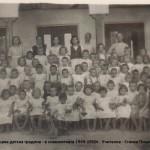 Първа Детска градина в семилетката.Първа учителка Станка Пицанска