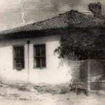 кметство с.Драгомир преди 1944г.