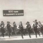 танцови състави (6)