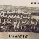 01.kumata 1953