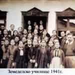 05.Zemedelsko Uchilishte 1941