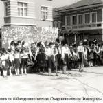 1.честване на 100 годишнина