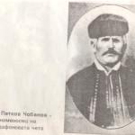 12.Petar Chobanov