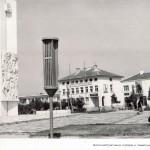 Centar Saedinenie