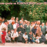 komanov rod 1998 god.